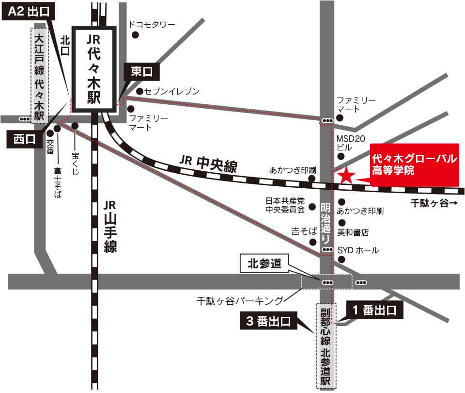 代々木高等学校 東京校地図