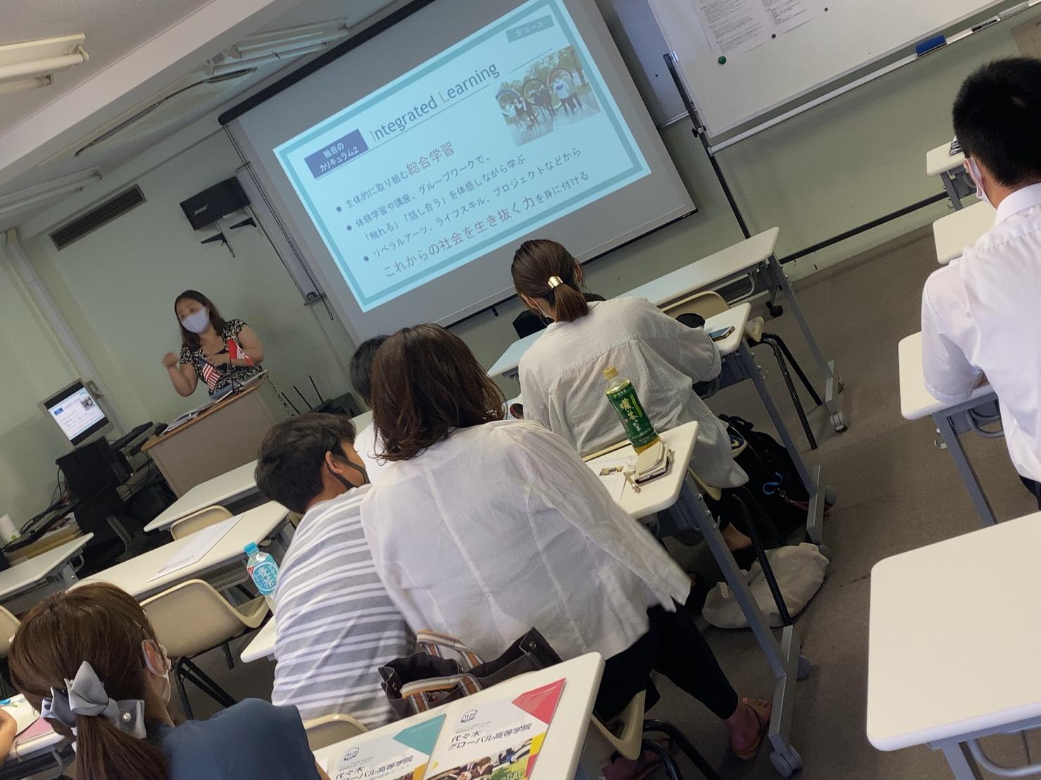 【オープンキャンパス】7月24日 2回目の東京校オープンキャンパス! | 代々木グローバル高等学院[公式]