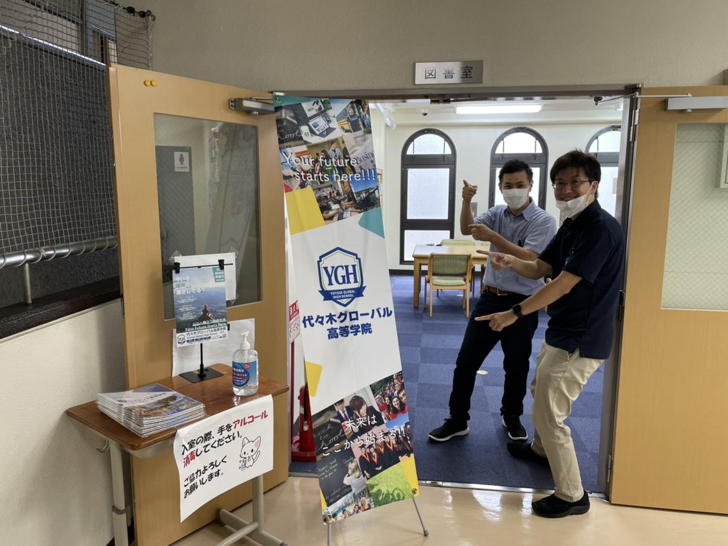 【オープンキャンパス】7月18日ルネサンス大阪高等学校のオープンキャンパスに参加しました! | 代々木グローバル高等学院[公式]