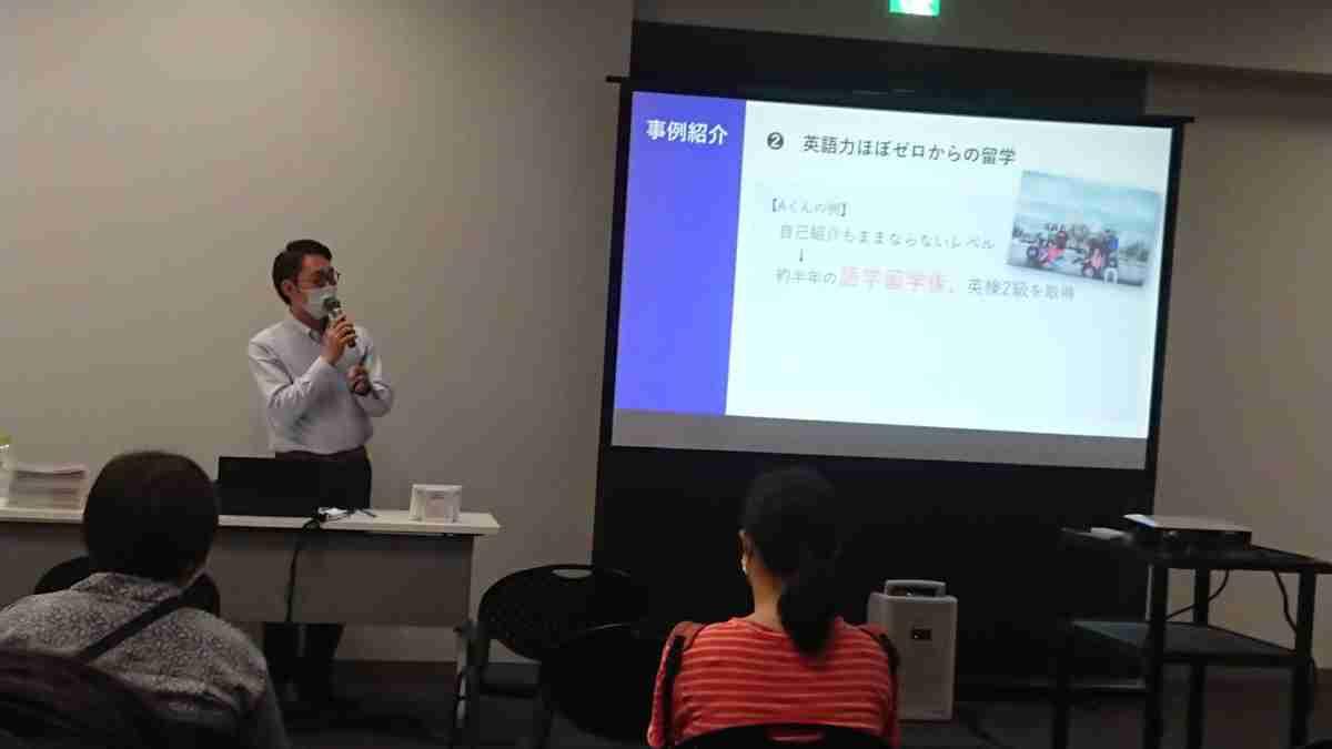 【合同説明会】9月20日新宿会場の説明会に参加しました!   代々木グローバル高等学院[公式]