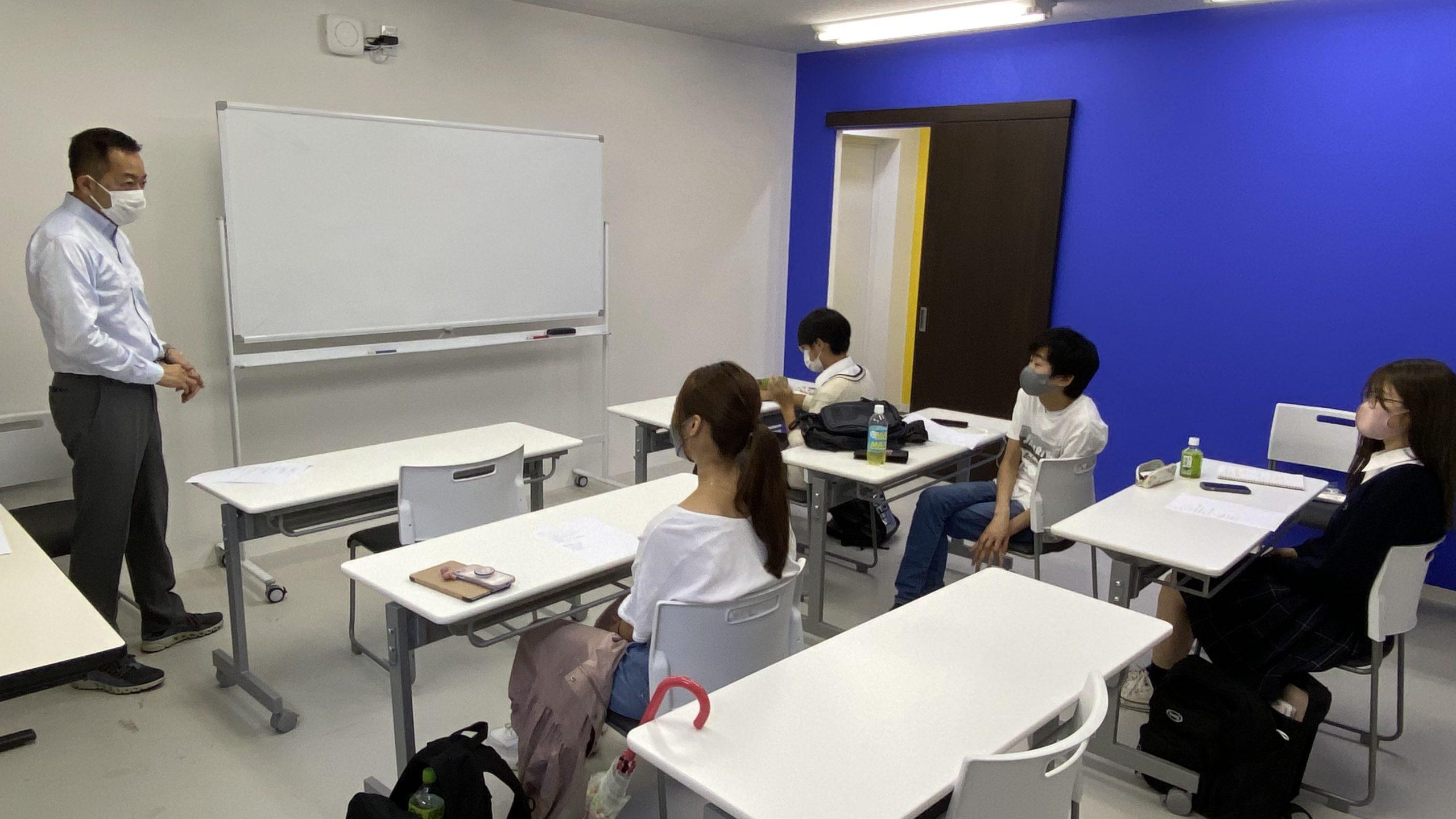 校長先生による【Integrated Learning】の授業! | 代々木グローバル高等学院[公式]