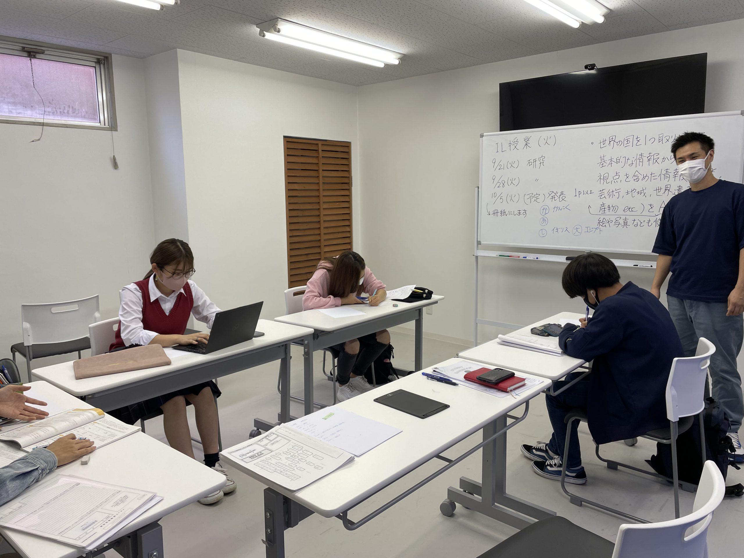 今日の午後の様子   代々木グローバル高等学院[公式]